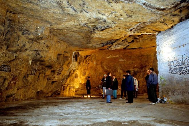 Tašmajdanska pećina