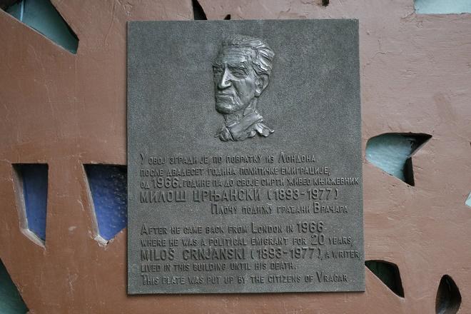 Spomen-ploča Milošu Crnjanskom