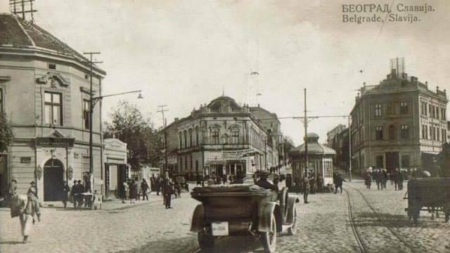 Trg Slavija - nekada