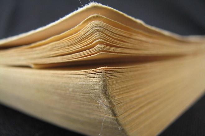 Bazar polovnih udžbenika
