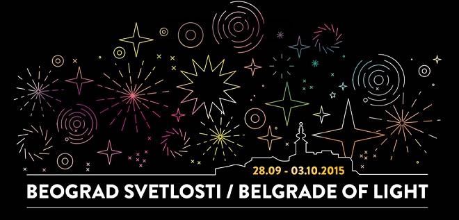 Beograd svetlosti 2015