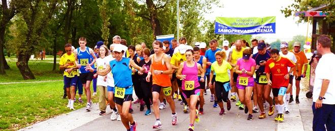 Beogradski ultramaraton 2015