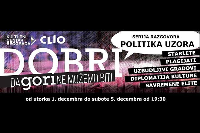 Ko su uzori u Srbiji?
