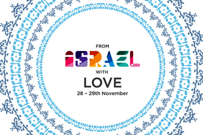 Festival u Mikseru: From Israel with love
