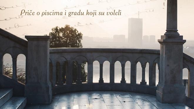 Laguna: Jovo Anđić - Književni vodič kroz Beograd