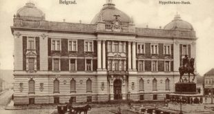 Muzeji Beograda - Narodni muzej, 1844.