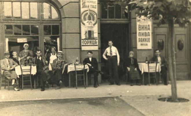 Beogradske kafane (Dušanova 8 - 1932. godina)