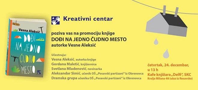 KC: Vesna Aleksić - Dođi na jedno čudno mesto