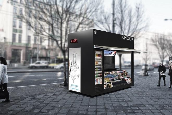 Novi izgled kioska u Beogradu