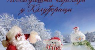Novogodišnja čarolija u Kaluđerici