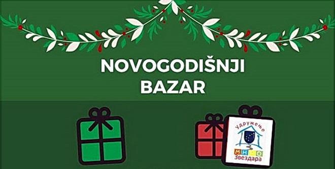 Novogodišnja žurka i bazar