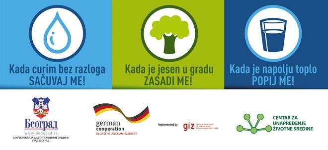 Beograd protiv klimatskih promena