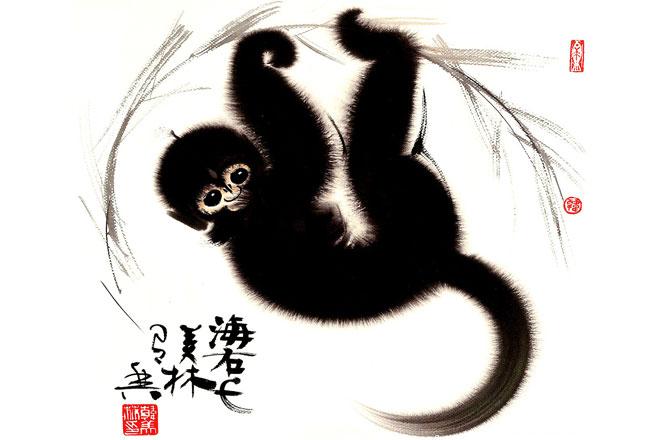 Proslava kineske Nove godine u DKSG