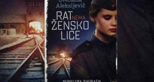 "Knjiga ""Rat nema žensko lice"" pred čitaocima"