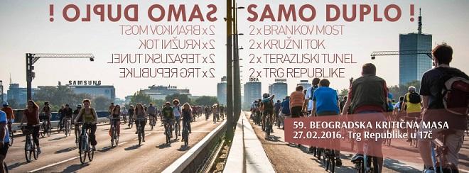59. Beogradska Kritična masa - Samo duplo