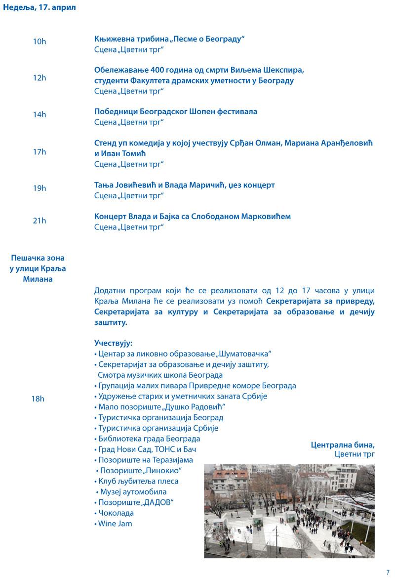Dani Beograda 2016 - program