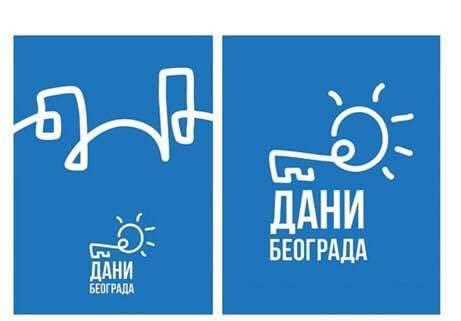 Dani Beograda - zvanični znak