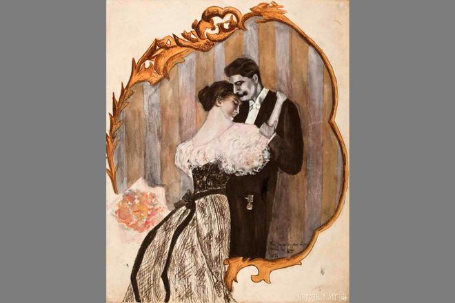 Nadežda Petrović, Devojka i mladić u zagrljaju, 1896.