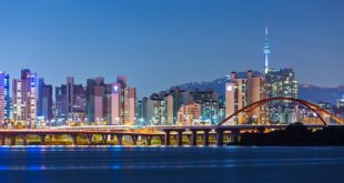 Jeftinije avio karte za Seul