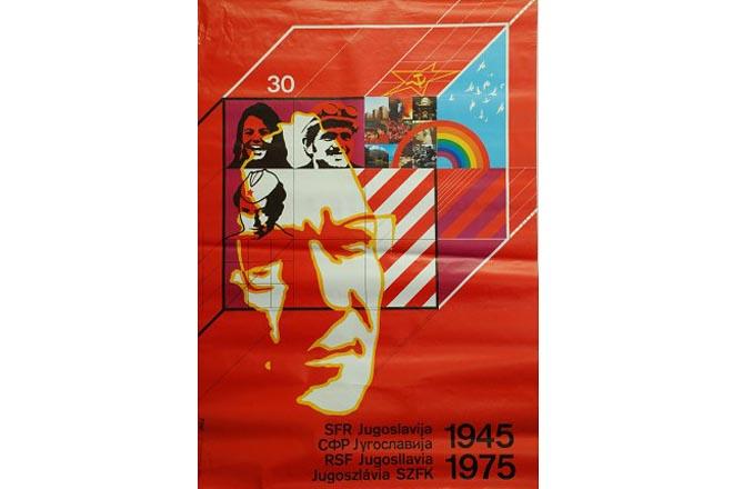 Dizajn posleratne socijalističke Jugoslavije