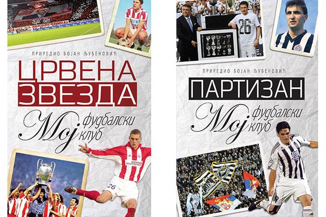 Laguna: Bojan Ljubenović - Moj fudbalski klub; Crvena zvezda i Partizan