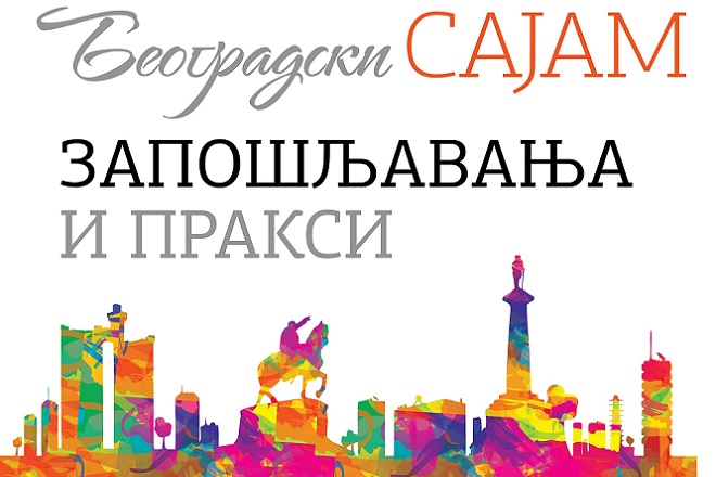 Beogradski sajam zapošljavanja i praksi