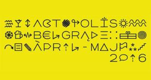 ACTOPOLIS, beogradsko izdanje