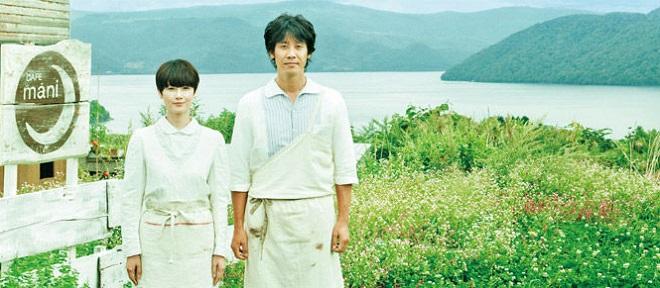 Ambasada Japana: Hleb sreće