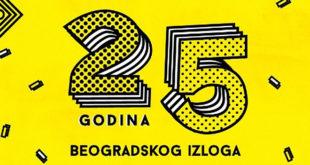 """Beogradski izlog - 25 godina na """"štrafti"""" sa vama!"""