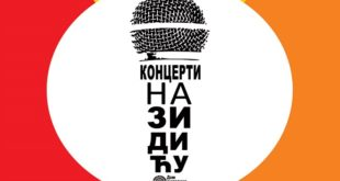 Koncerti na Zidiću 2016