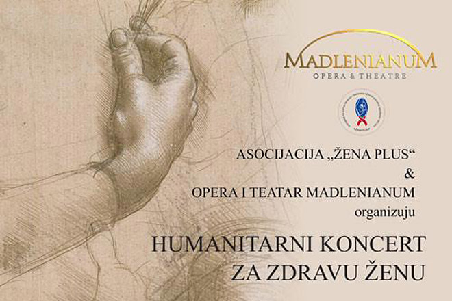 Madlenianum: Humanitarni koncert na Vidovdan