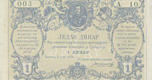 Dinastija Obrenović – odlikovanja i novac: Jedan dinar knez Milan M. Obrenović IV, prve probne novčanice štampane 1876. godine, koje zbog izbijanja srpsko-turskog rata nikad nisu puštene u opticaj.