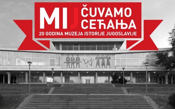 Muzej istorije Jugoslavije - dve decenije