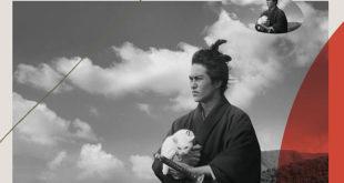 Iz Japana u Kinoteku stiže pet novih filmova
