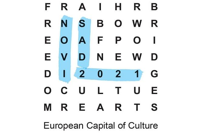 Novi Sad - Evropska prestonica kulture 2021.