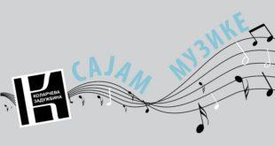 Sajam muzike