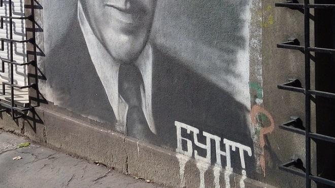 Događaji u Beogradu: BUNT 4.0