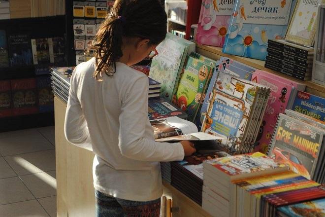 Shoppi: Knjižara Delfi