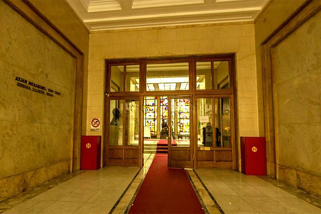 Ulaz u zgradu SANU