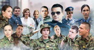 Vojna akademija 3 - novi početak