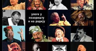 Petar Kralj, u pozorišnim i radio ulogamaPetar Kralj, u pozorišnim i radio ulogama