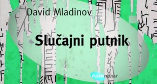 Arhipelag: David Mladinov - Slučajni putnik