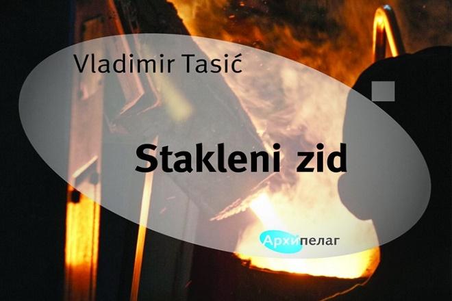 Arhipelag: Vladimir Tasić - Stakleni zid