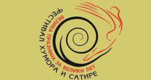 Festival humora i satire u Rakovici