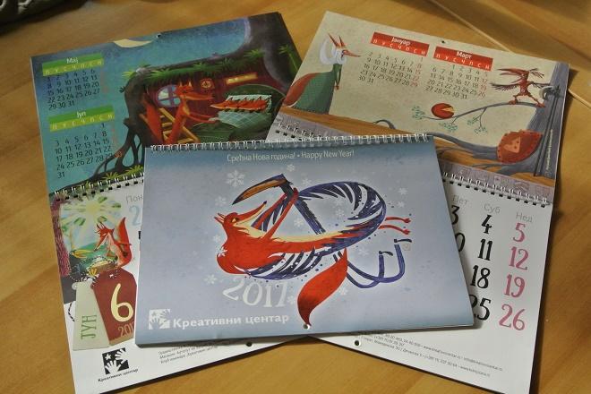 Kreativni centar - kalendari