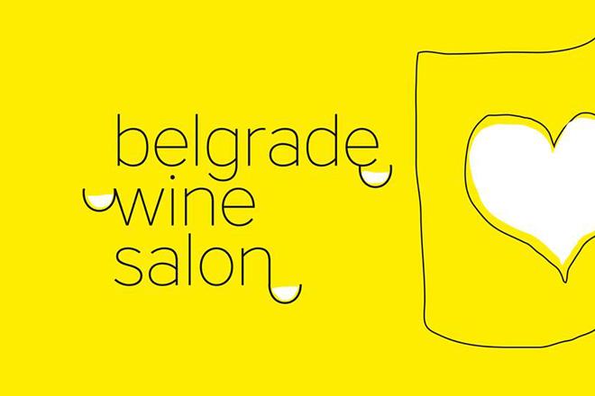 Beogradski salon vina, u 13. izdanju