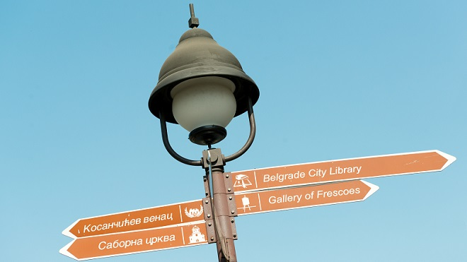 Besplatna razgledanja Beograda