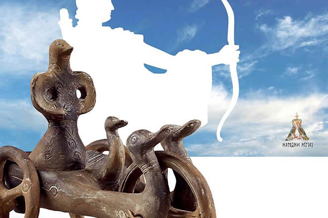 18. Međunarodna smotra arheološkog filma, plakat