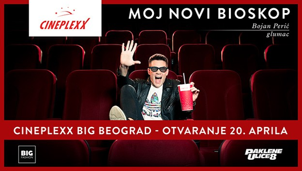 Cineplexx Big Beograd
