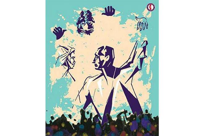"16. Međunarodni pozorišni festival ""Slavija 2017"", plakat"